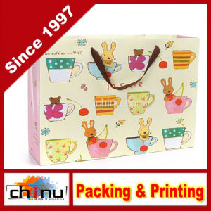 Art Paper / White Paper 4 Color Printed Bag (2266) pictures & photos