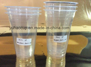 Transparent PP Plastic Cup for 600ml pictures & photos