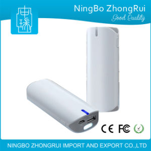 Promotion Price 5200 mAh Power Bank for Samsung Galaxy Note pictures & photos