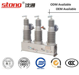 Stong Zw32-24 Type Outdoor Hv Vacuum Circuit Breaker pictures & photos