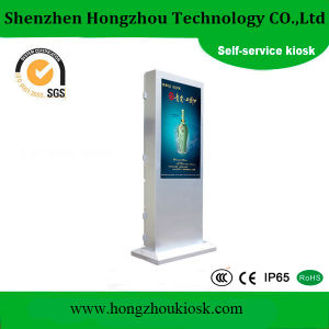 High Quality Outdoor Steel Metal Self Service Kiosk pictures & photos