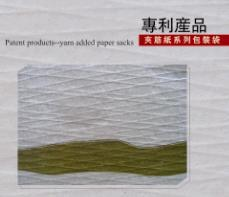 Yarn Added Paper Bag