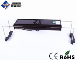Aql 4 Channels Automatically LED Aquarium Light for Coral pictures & photos