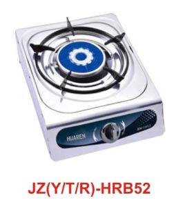 One Burner Gas Stove (HRB52)
