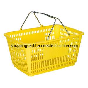Plastic Shopping Basket (XYB-604M)