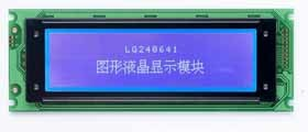 Positive LCD Module/LCM (YG240641-DW)