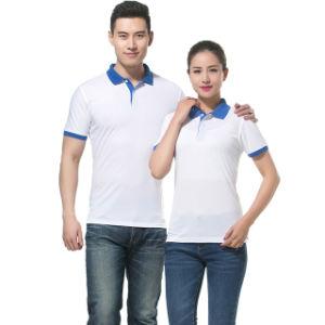 China unisex work uniform polo shirts china uniform polo for Work uniform polo shirts