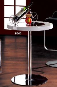 Fashion Coffee Table (B040)