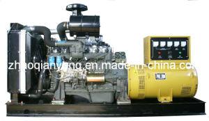2014 Best-Selling Diesel Generator Machine/Diesel Generating Set pictures & photos