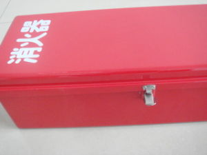 Fire Fighting Box
