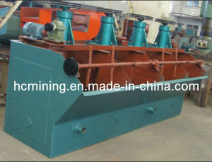 Mineral Processing Equipment Flotation Cell with High Quality pictures & photos