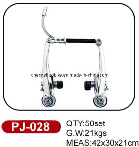 Favorable Price Bicycle V Brakes Pj-028 pictures & photos