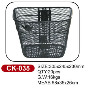 Best Quality Iron Bicycle Basket Ck-035 pictures & photos