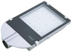 LED Street Light 40W (BZ-S1001)