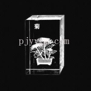 Crystal Gifts (YYLC-005)