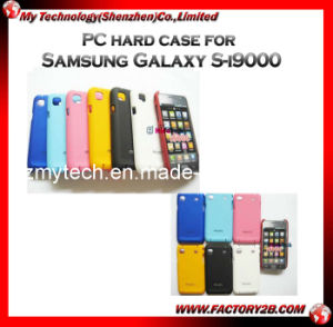 PC Hard Case for Samsung Galaxy S-I9000 (MSGS -8)