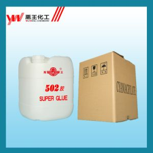 Large Packing High Temperature Resistance Low Whiting Super Glue Cyanoacrylate Adhesive