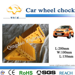 Yellow Rubber Wheel Chock for Car (RW846Y)