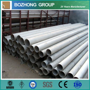 Multifunctional Solid 7020 Aluminium Pipe Golden Supplier in China pictures & photos