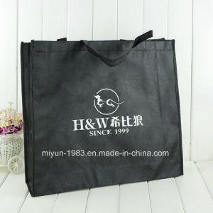Non Woven Bag (M. Y. M-005) pictures & photos