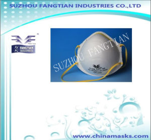 CE Disposable Face Mask Dust Mask with CE pictures & photos
