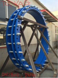 Dn2800 Rigid Type Dismantling Joint pictures & photos