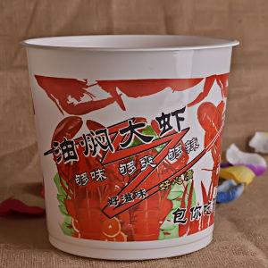 Disposable Soup Paper Bowl in High-Capacity pictures & photos