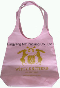 Professional Manufacturer of PP Die-Cut Non Woven Shopping Bag pictures & photos