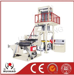 High Quality Blow Film Machine with Full Automatic Winding pictures & photos