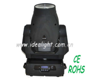 700W Professional Version Beam Moving Head