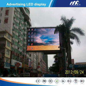 China P16 Full Color Outdoor for Stadium Sport LED Display Screen pictures & photos