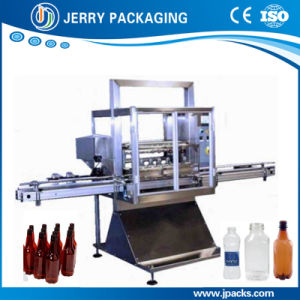 Automatic Linear Water Rinser for Washing Plastic or Glass Bottles pictures & photos