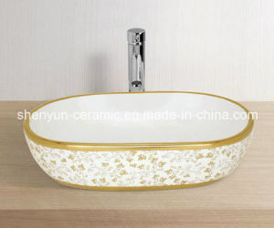 Ceramic Washing Basin Bathroom Basin (MG-0018) pictures & photos
