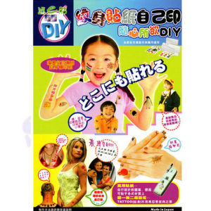 Laser Temporary Tattoo Transfer Printing Paper Water Decals Papel Transfer Tattoo Sticker Paper Adhesive Paper Adesivo Film Papier Transfert Kit pictures & photos