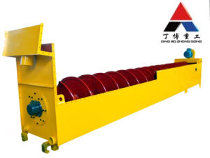 Spiral Sand Washer Used in Silica Sand Making Plant pictures & photos