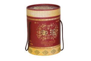 Tea Box/Tea Packing Box/Tea Packaging Box/Gift Box