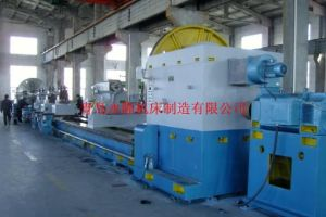 Three-Rail Lathe Machine, Big Size Machine, Heavy Duty Lathe pictures & photos