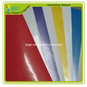 Top Quality Sticker Color Cut Vinyl pictures & photos