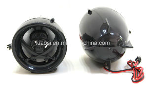 Motorcycle MP3 Audio Alarm System pictures & photos