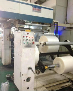 Hot Sale Used Dry Laminating Machine Made in China pictures & photos