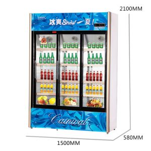 777L Vertical Below Unit Sliding Multi-Door Display Refrigerator pictures & photos