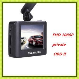 1080P Car DVR OBD II System Car Black Box 223s pictures & photos