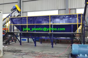 Waste Plastic Film Washing Recycling Machine pictures & photos
