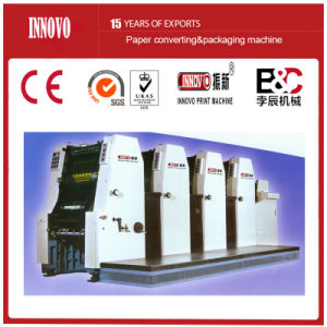 High Quality Offset Printing Machine pictures & photos