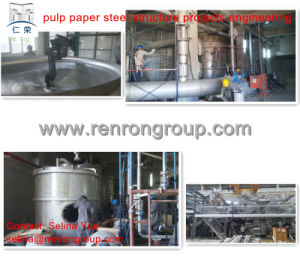 Pulp Paper Industry Steel Structure Construction Projects Engineering P-01