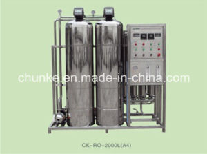 Stainless Steel Drinking Water Treatment Machine for Sale pictures & photos