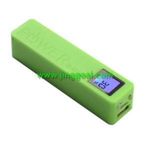 Mini Power Bank with LCD Indicator pictures & photos