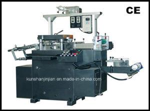 High-Speed Sticker Die-Cutting Machine with Slitting pictures & photos