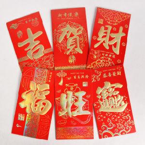 Larger Size Hot Foil Stamper (1400*1000mm, TYMC-1400) pictures & photos