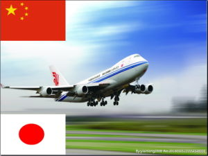 Air Freight From Shanghai to Japan